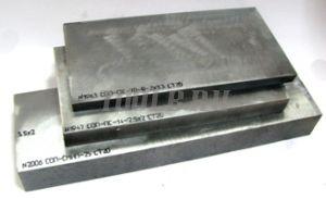 Комплект СОП по ПНАЭ Г-7-014-89 - Стандартный образец