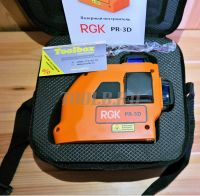 RGK PR-3D - Лазерный нивелир - купить в интернет-магазине www.toolb.ru цена, обзор, характеристики, фото, заказ, онлайн, производитель, официальный, сайт, поверка, отзывы